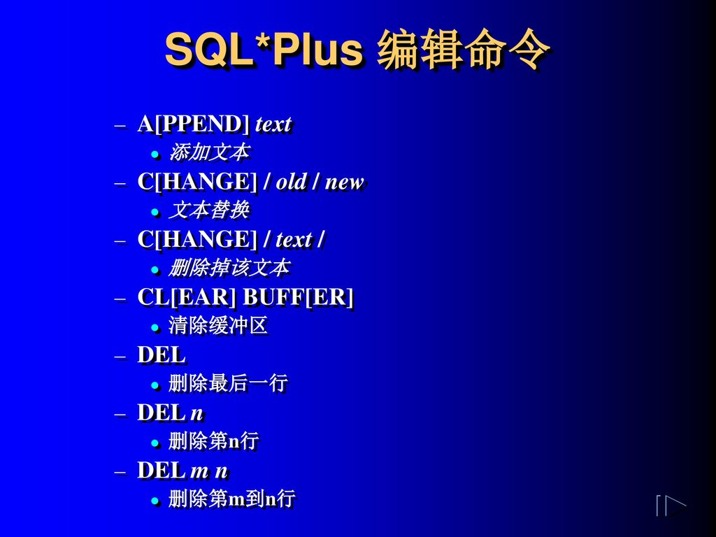 sql help text Sql server allows working with com[1] objects using ole stored procedures   download executables to a target server via sql commands.